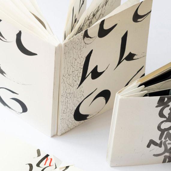 Kalligrafie-Workshop mit Claudia Dzengel (c) Marta-Nalecz